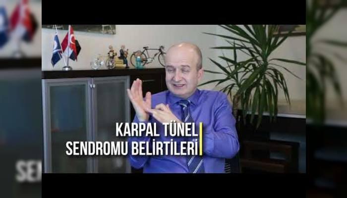 karpal-tunel-belirtileri-op-dr-haldun-seyhan
